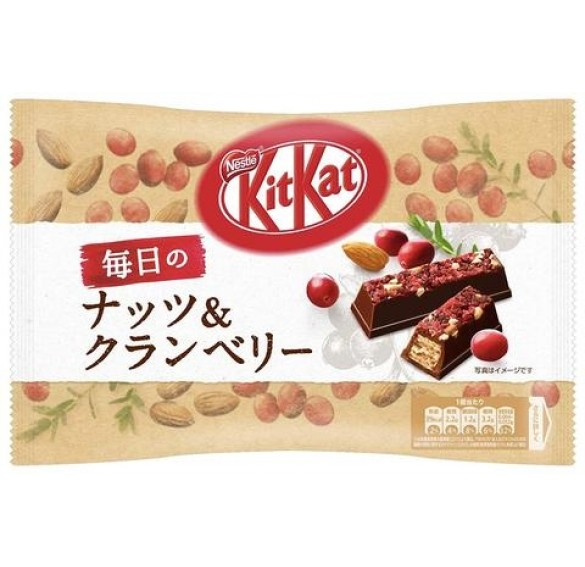 KitKat Mini Chocolate, Everyday Nuts & Cranberry (135g)